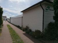 Szwalnia ,zakład,magazyny,wiaty,grunty Mokra - zdjęcie 4