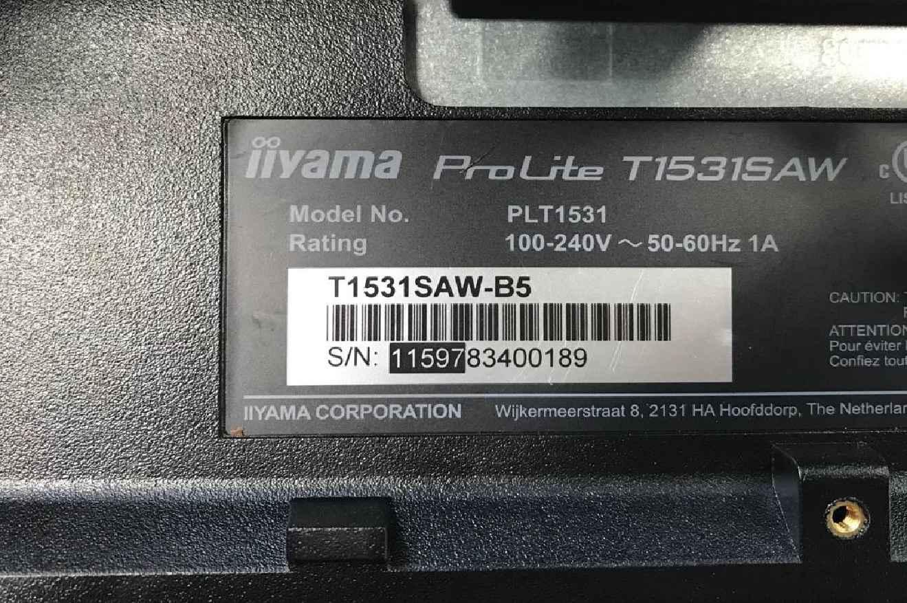 Iiyama T1531+IPP310+Dell Optiplex 390+YJ3300+SKV29 Praga-Południe - zdjęcie 3