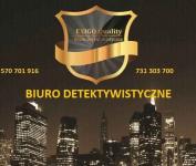 Detektyw Ełk - zdjęcie 1