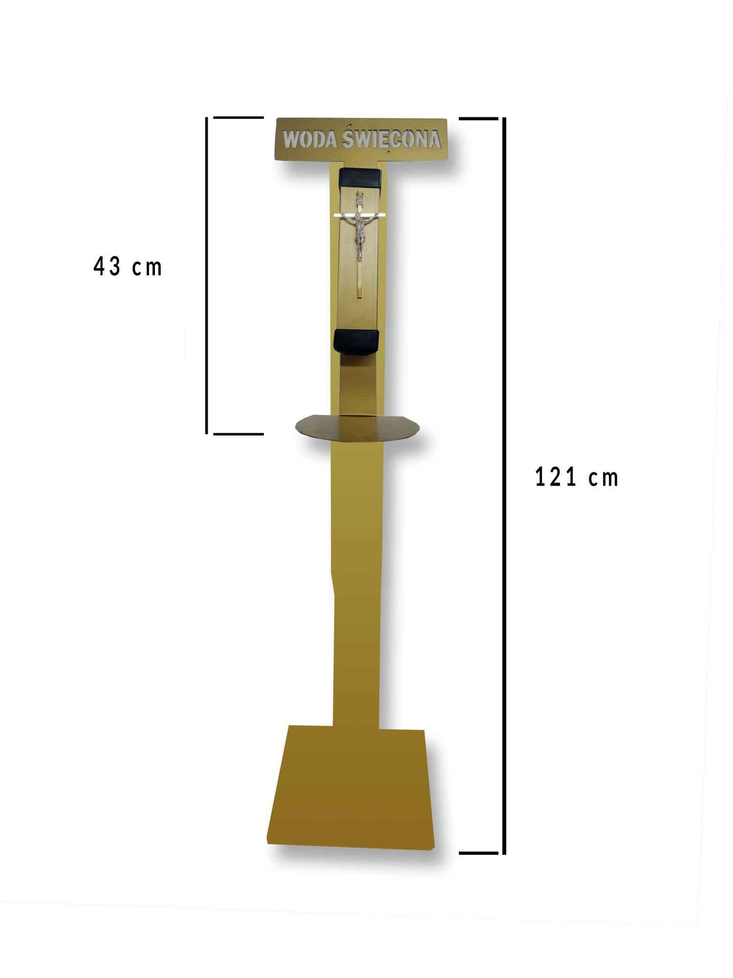 Aspersorium, kropielnica wolnostojąca automat PL Toruń - zdjęcie 2