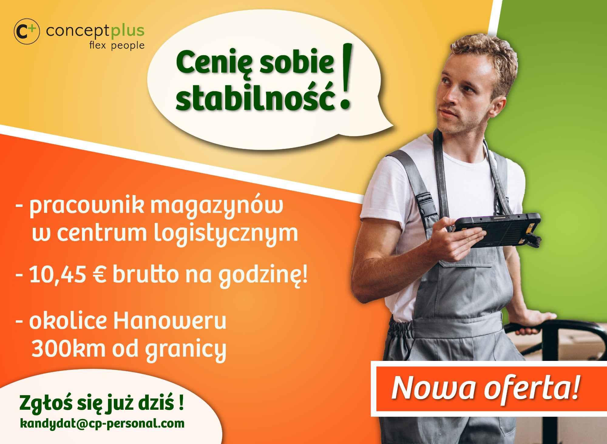 KOMISJONER / PRACOWNIK MAGAZYNU (K/M) - BEZ ZNAJOMOŚCI JĘZYKA - NIEMCY Rzeszów - zdjęcie 1