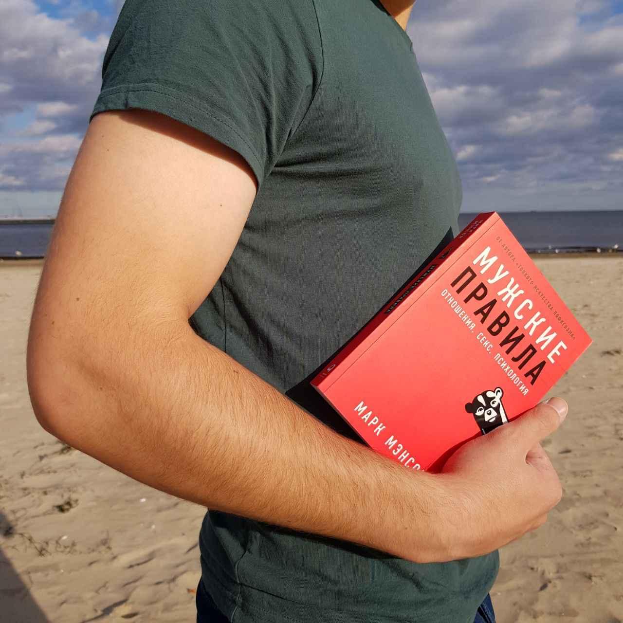 Книги на русском языке książki w języku rosyjskim Gdynia - zdjęcie 2