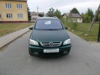 Opel Zafira Opłacona Zdrowa Zadbana Bogato Wyposażona 100 Aut na Placu Kisielice - zdjęcie 3