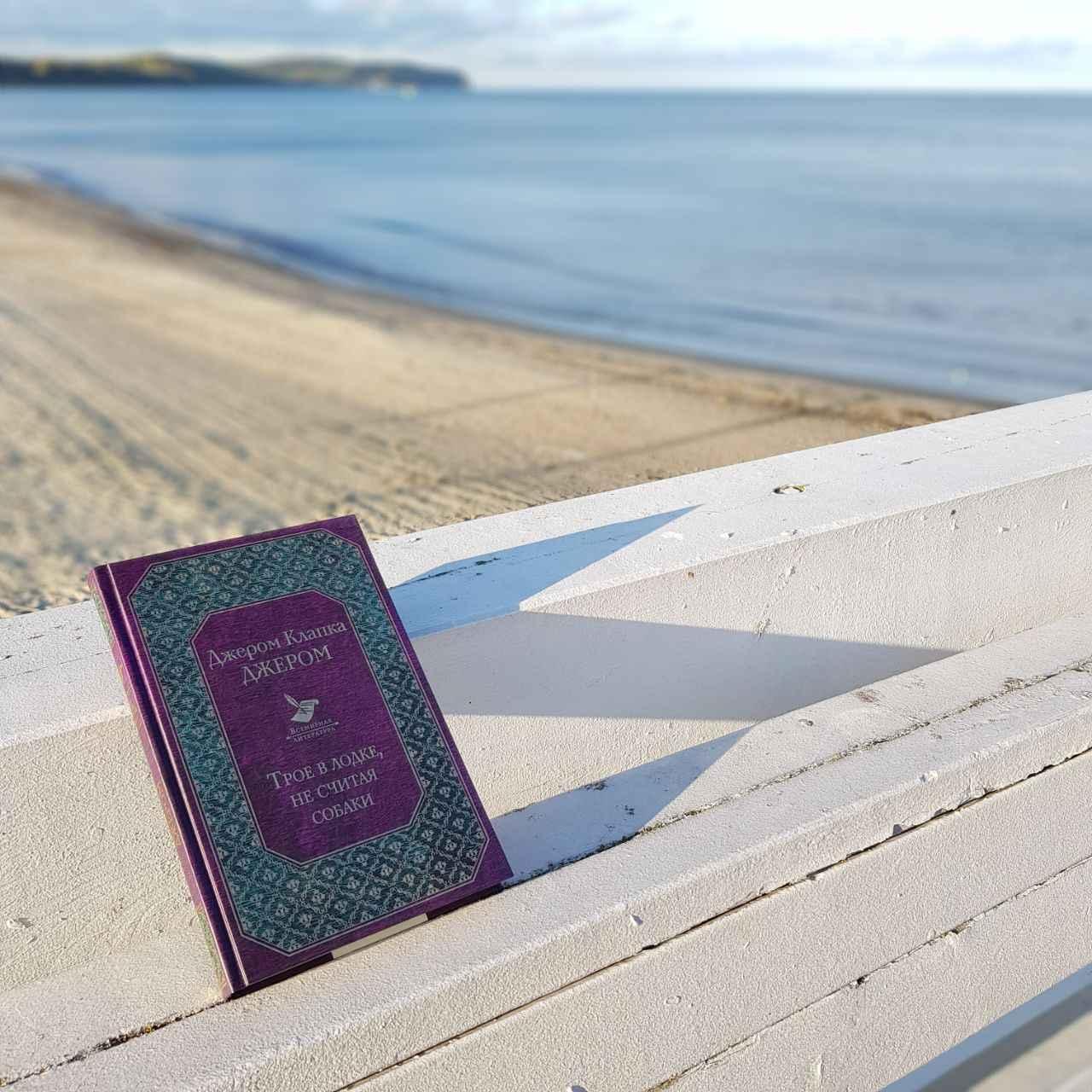 Книги на русском языке książki w języku rosyjskim Gdynia - zdjęcie 5