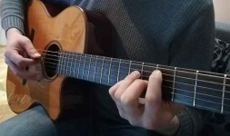 Lekcje gry na gitarze ONLINE. Lekcja próbna gratis!!! Lublin - zdjęcie 1
