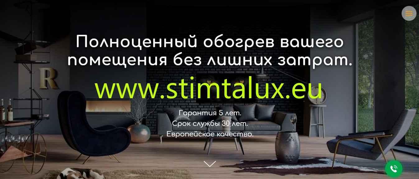 Kierownik sprzedaży energooszczędnego ogrzewania Białołęka - zdjęcie 1