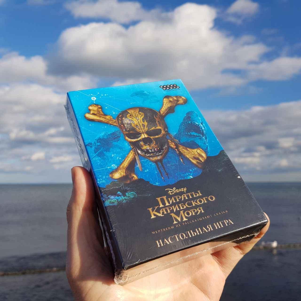 Книги на русском языке książki w języku rosyjskim Gdynia - zdjęcie 11