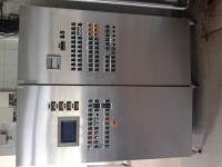 Linia produkcyjna/maszyny do produktów mleczarskich Dzierżoniów - zdjęcie 3
