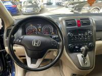 Honda CR-V ZOBACZ OPIS !! W podanej cenie roczna gwarancja Mysłowice - zdjęcie 9