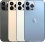 Samsung Z Fold3 5G, Samsung Z Flip3 5G, Samsung S21, iPhone 13 Pro Max Nowe Miasto - zdjęcie 2
