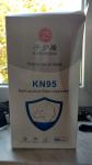 maski ochronne medyczne  I IIR KN95 Katowice - zdjęcie 2
