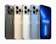 Apple iPhone 13 Pro Max, Apple iPhone 13 Pro, iPhone 13,  hurtowych Białołęka - zdjęcie 1