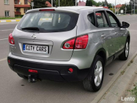 Nissan Qashqai 2.0 B 140 KM 4x4 Klima Navi Skóra Kamera z Belgii Rzeszów - zdjęcie 7