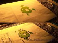 Torby papierowe z nadrukiem Twojego LOGO Słupsk - zdjęcie 5