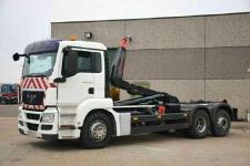 Transport odpadów-usługi transportowe hakowcami Nowe Miasto - zdjęcie 1