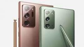 Nowy Samsung Galaxy Note 20 Ultra 5G, Samsung S20 Ultra 5G, Z FLIP 5G Gnatowice - zdjęcie 1