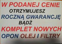 Opel Astra ZOBACZ OPIS !! W podanej cenie roczna gwarancja Mysłowice - zdjęcie 2