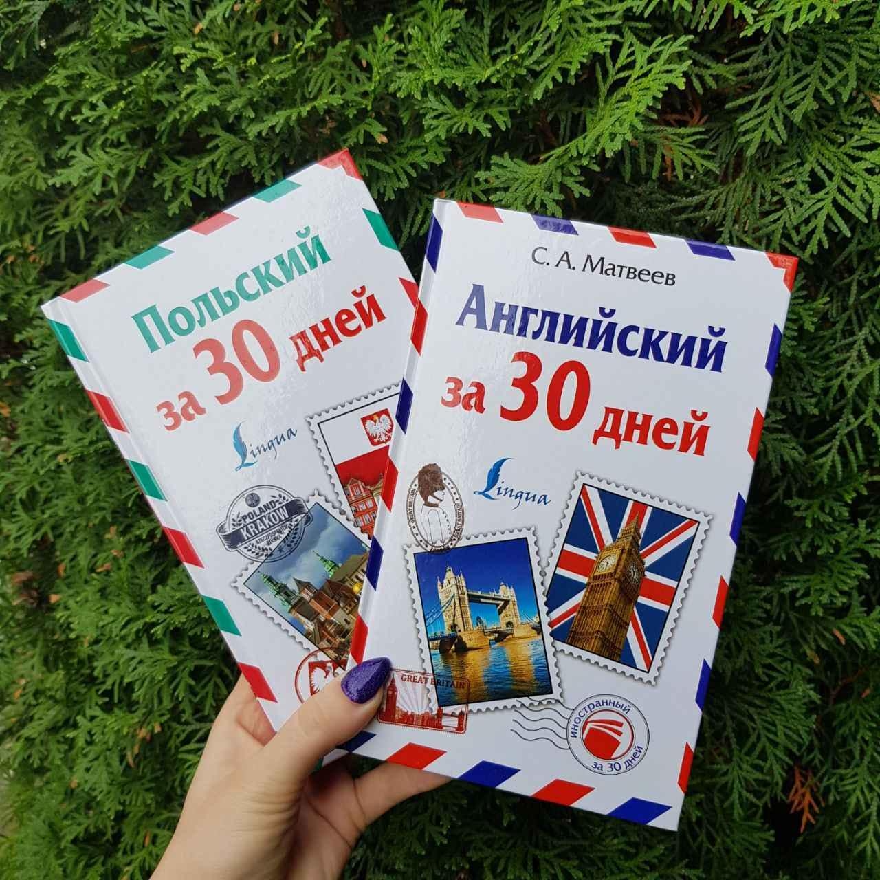 Книги на русском языке książki w języku rosyjskim Gdynia - zdjęcie 4